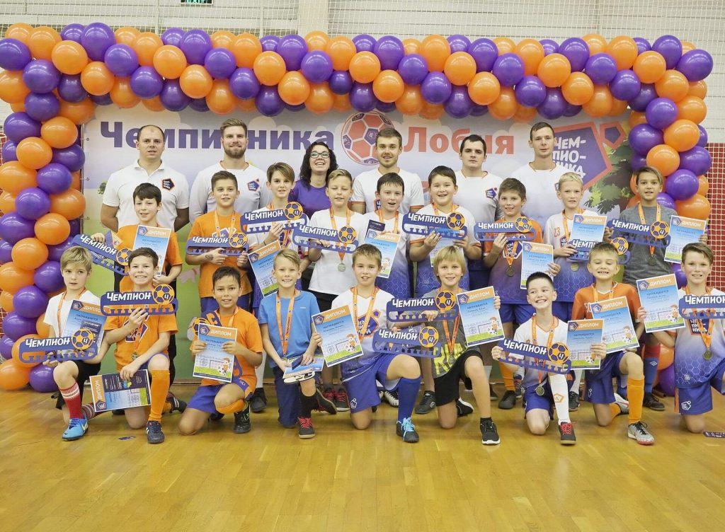 Детский мини-футбольный клуб «Чемпионика»