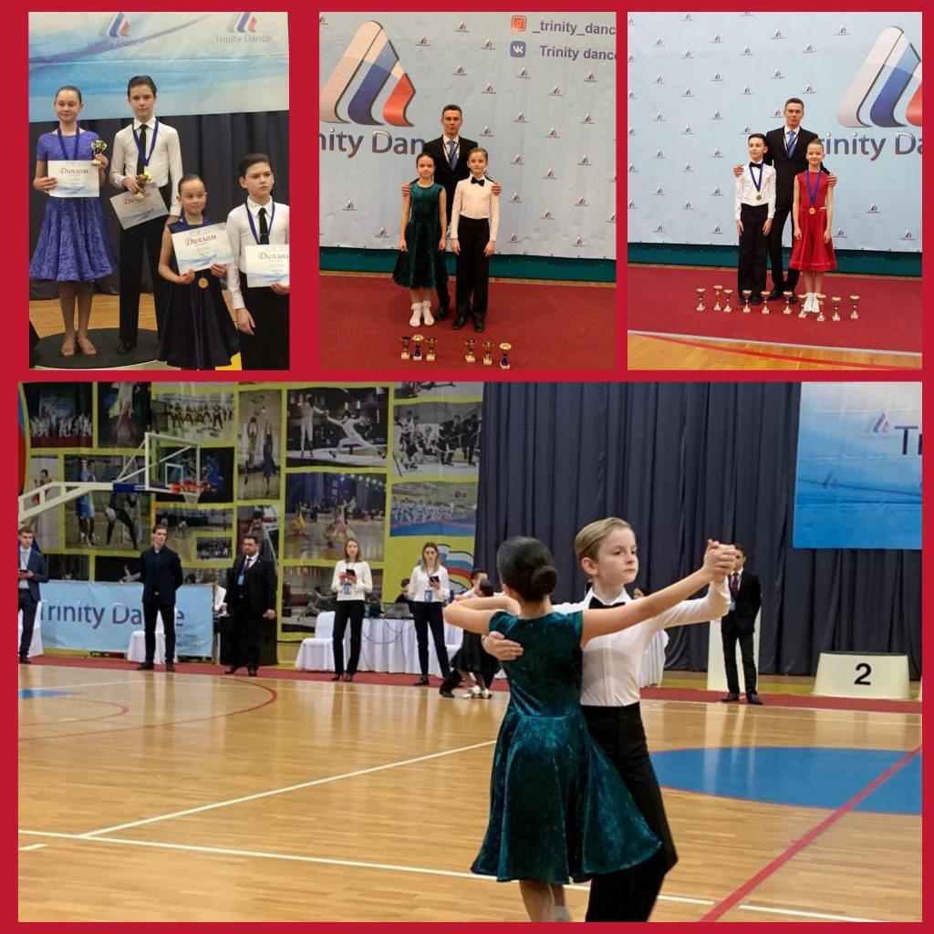 Турнир по танцевальному спорту